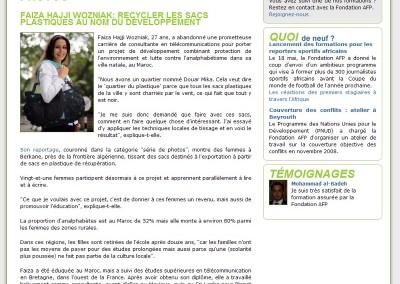afp_fondation_fr_web